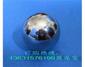 IEC61032 Test probe 2