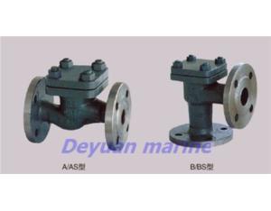marine flange cast steel check valve