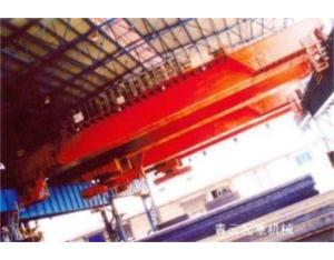 Electric Magnetic Double Girder Overhead Travelling Crane