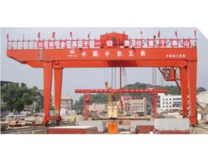 Tunnel Portal Gantry Crane