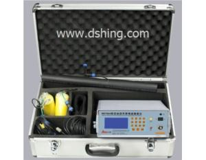 DSHF800 Natural VLF Water Detector