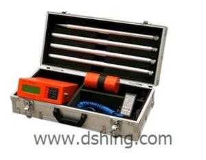 DSHM-3 Proton Magnetic Detector
