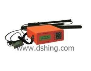 DSHT-2 Underwater Magnetic Detector