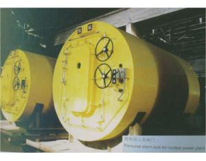 Nuclear project and equipments of nuclea