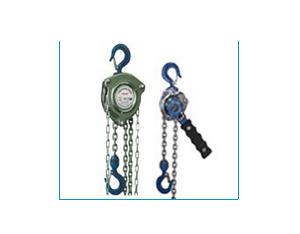 Mini chain block/lever block