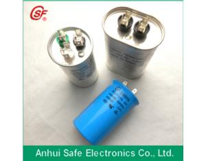 Explosion Proof Oil-filled Capacitor CBB65