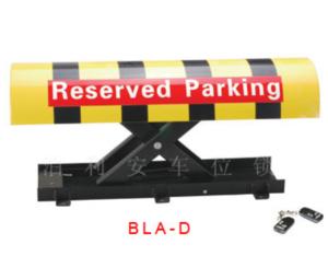 Parking, parking lock