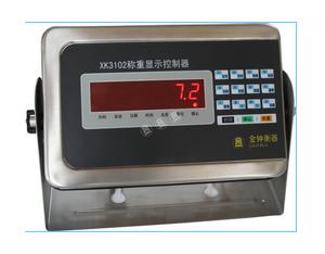 XK3102K Weighing Indicator