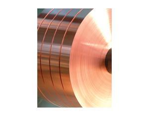 B Brass Strip (foil) for Radiator Tube d