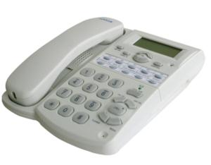 ST-P828VOIP