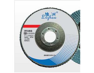 The elastic grinding disc