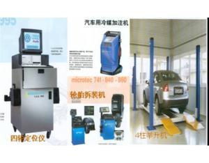 Car measuring equipments