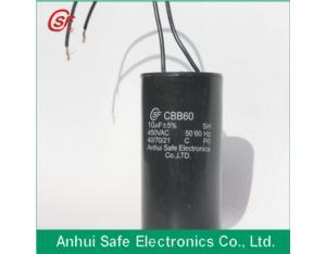 AC motor capacitor sh capacitor washing machine capacitor cbb60