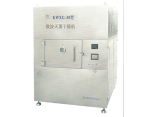 Box type microwave sterilization drier