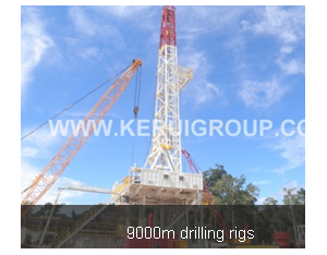 9000m drilling rigs