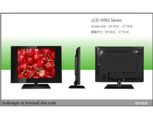 High Quality Best Price 22inch LCD TV with MSTV29
