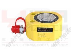 Super thin sings hydraulic cylinder RMC-301