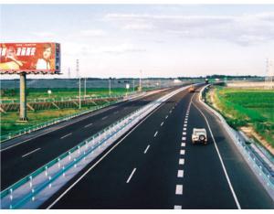 Xinjiang Kui freeway