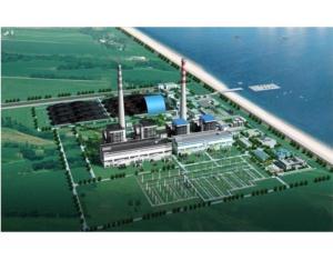 Huadian Wuhu Power Plant