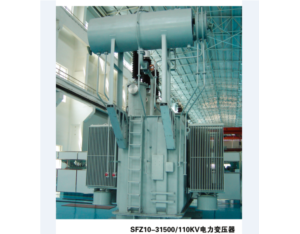 SFZ10-31500/110KV Power Transformer