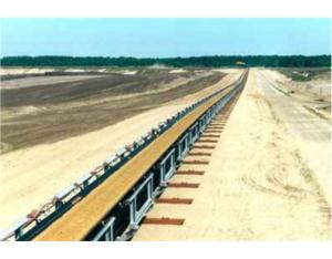 Long-Distance Conveyor