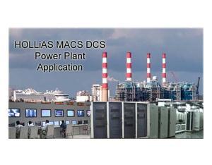 Power Plant Process