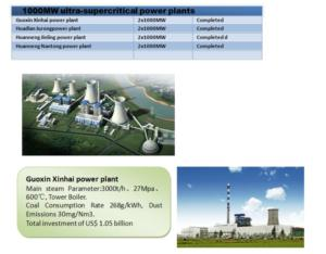 1000MW ultra-supercritical power plants