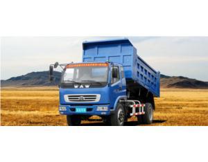 Aochi 2000 dump truck