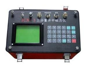 Lightly Digital Clinograph Measuring Equipment