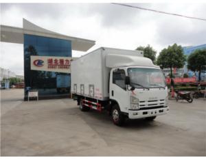 ISUZU 4*2 multi temperature refrigerated truck