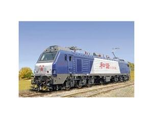 Electric Locomotives-HXD2C
