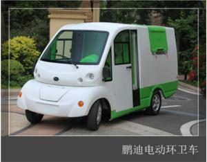 Electric Sanitation Trucks