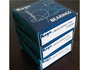 KOYO Thrust Spherical Roller Bearings 29330RFY
