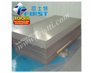 titanium sheet,titanium plate