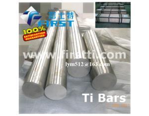 Ti-6Al-4V titanium bar