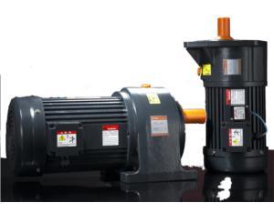 Small Volume High Efficiency Helical Gear Motor