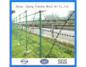 Barbed Wire Mesh Fence used in prison
