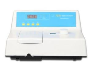 DSH-722S Visible Spectrophotometer