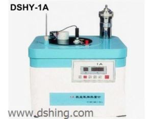 DSHY-1A Oxygen Bomb Calorimeter