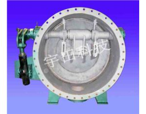 three lever butterfly valve for metallurgical industry