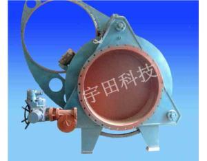 swing goggle valve as the gas shut off valve