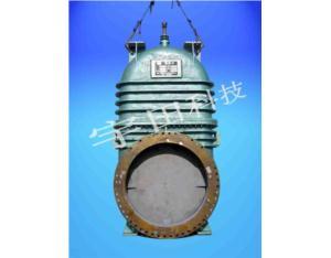 water cooling hot blast valve