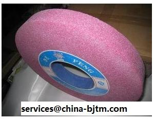 Surface Grinding Wheel - Size: 7