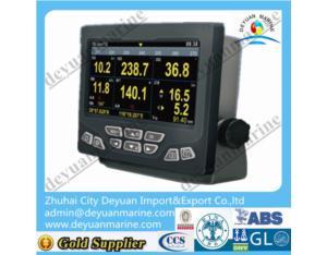 7 Inch TFT Navigational Monitor