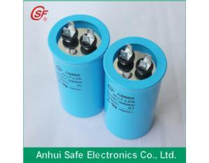 High Quality AC Motor Run Capacitor