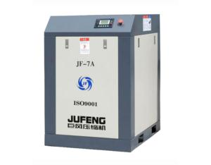 7HP 5.5KW Belt Screw Air Compressor(ISO&CE)JF-7A
