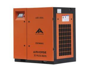 Professional Manufacturer Industrial Air Compressor 7-100HP
