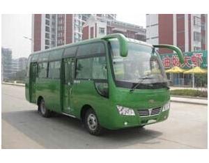 Chufeng Diesel bus