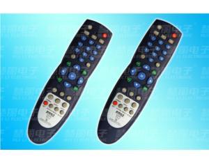 Universal remote control series-【RM88+ID TV-5】