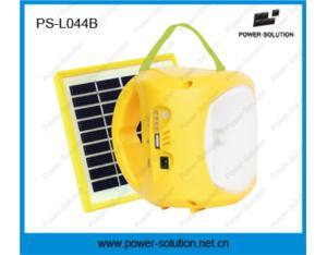 Solar Lanterns/Lamps-PS-L044B
